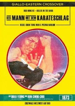Der Mann mit dem Karateschlag (limitiert auf 500 Stück) (1973) [FSK 18]