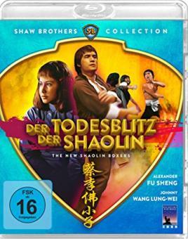 Der Todesblitz der Shaolin (1976) [Blu-ray]