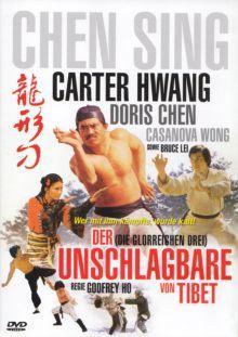 Der Unschlagbare von Tibet (1979)