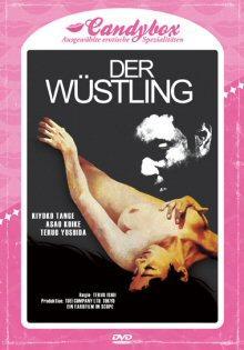 Der Wüstling (Kleine Hartbox) (1969) [FSK 18]