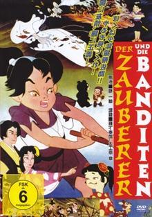Der Zauberer und die Banditen (1959)