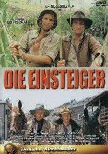 Die Einsteiger (1985)