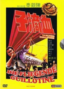 Die fliegende Guillotine (1975) [FSK 18]
