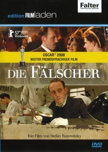 Die Fälscher (2007)