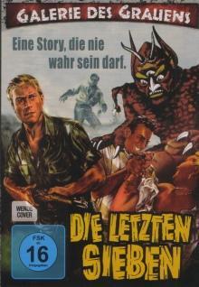 Die letzten Sieben (1955)