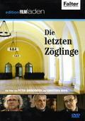 Die letzten Zöglinge (2005)