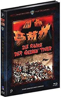 Die Rache der gelben Tiger (Limited Mediabook, Blu-ray+DVD, Cover B) (1972) [FSK 18]