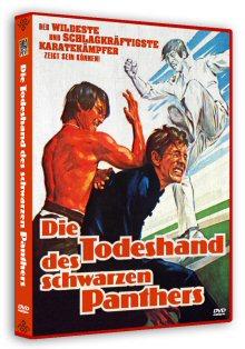 Die Todeshand des schwarzen Panthers (Limited Uncut Edition) (1977) [FSK 18]