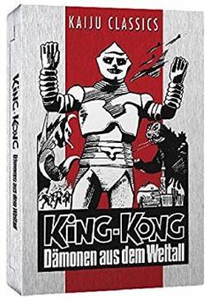 King Kong - Dämonen aus dem Weltall (Metalpak, 2 DVDs) (1973)