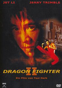 Dragon Fighter II - The Master (1992) [FSK 18]