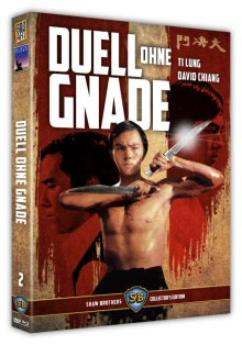 Ti Lung - Duell ohne Gnade -  Shaw Brothers Collector's Edition Nr. 2 (Uncut, Blu-ray+DVD) (1971) [FSK 18] [Blu-ray]