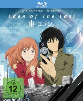 Eden of the East - Die komplette Serie (2 Discs) [Blu-ray]