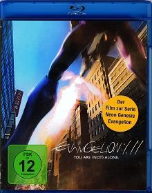 Evangelion: 1.11 - You are (not) alone. (2007) [Blu-ray]