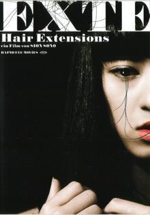Exte - Hair Extensions (Digipak) (2007)