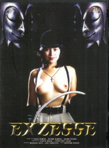 Exzesse im Folterkeller (1979) [FSK 18]