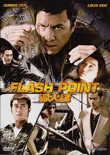 Flash Point (2007) [FSK 18]