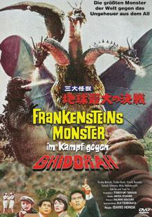 Frankensteins Monster im Kampf gegen Ghidorah (Limited Steelbook Edition) (1964)
