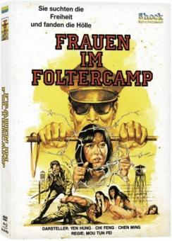 Frauen im Foltercamp (Limited Mediabook, Blu-ray+DVD, Cover A) (1980) [FSK 18] [Blu-ray]