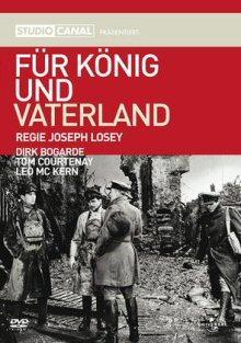 Für König und Vaterland (1964)