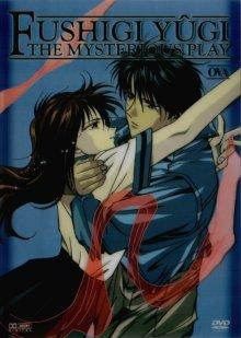 Fushigi Yûgi - The Mysterious Play (1996)