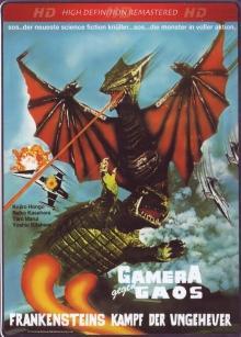 Gamera gegen Gaos - Frankensteins Kampf der Ungeheuer (Limitiertes Steelbook) (1967)