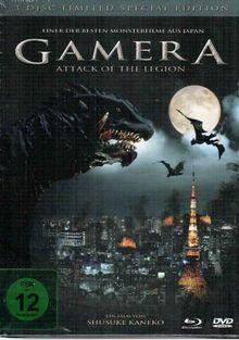 Gamera - Attack of the Legion (2 DVDs + Blu-ray, Mediabook)  (1996) [Blu-ray]