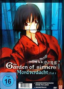 Garden of Sinners - Vol. 2: Mordverdacht (+ Audio-CD) (2 DVDs) (2007)