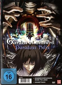 Garden of Sinners, Vol. 5: Paradoxe Helix (+ Soundtrack) (2 DVDs) (2008)