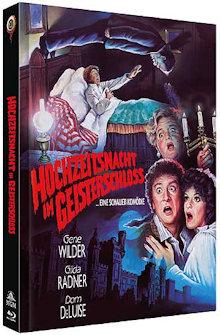 Hochzeitsnacht im Geisterschloss (Limited Mediabook, Blu-ray+DVD, Cover B) (1986) [Blu-ray]