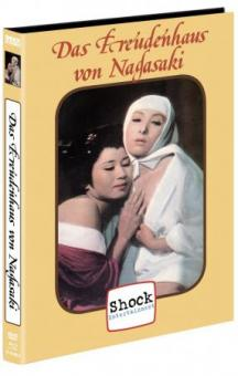 Tokugawa 2 - Das Freudenhaus von Nagasaki (Limited Mediabook, Blu-ray+DVD, Cover B) (1969) [FSK 18] [Blu-ray]