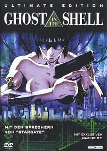 Ghost in the Shell (Ultimate Edition) (1995)