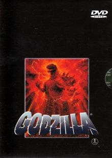 Godzilla (9 DVD Limited Edition Box)