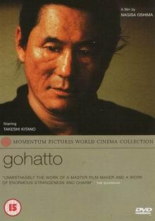 Gohatto (1999) [UK Import]