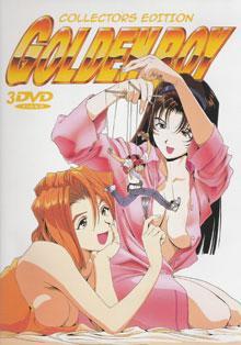 Golden Boy Collectors Edition - 3er DVD Box mit 6er Postkarten-Set (1995)