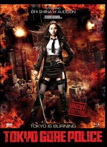 Tokyo Gore Police (Limited Uncut Mediabook, Blu-ray+DVD) (2008) [FSK 18] [Blu-ray]
