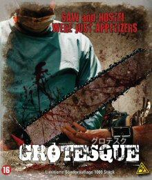 Grotesque (Limited Edition) (2009) [FSK 18] [Blu-ray]