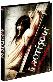Grotesque (Limited Mediabook, Blu-ray+DVD) (2009) [FSK 18] [Blu-ray]
