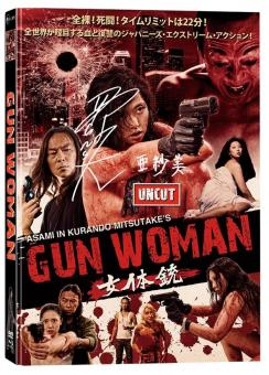Gun Woman (Limited Mediabook Edition, Blu-ray+DVD,) (2013) [FSK 18] [Blu-ray]