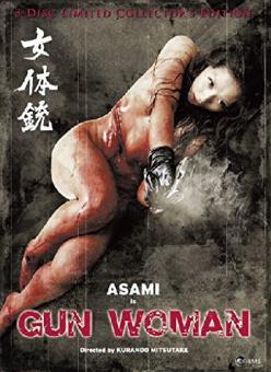 Gun Woman (Limited Mediabook Edition, Blu-ray+DVD, Limitiert auf 999 Stück) (2013) [FSK 18] [Blu-ray] [Gebraucht - Zustand (Sehr Gut)]