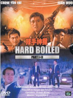 Hard Boiled Part 1 & 2 [FSK 18]