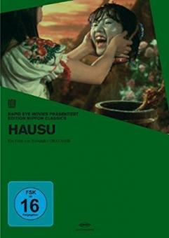 Hausu (OmU) (1977)