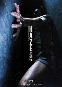 Haze (2005) [FSK 18]