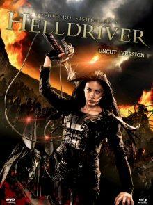 Helldriver (Uncut Limited Mediabook, DVD+Blu-ray) (2010) [FSK 18] [Blu-ray]
