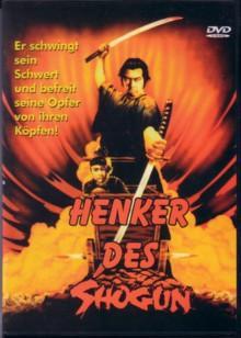 Henker des Shogun (1980) [FSK 18]