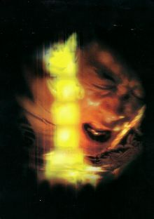 Ichi - The Killer (2 Disc Limited Metalpack Edition) (2001) [FSK 18]