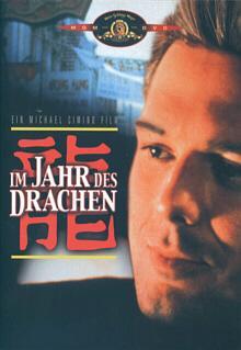 Im Jahr des Drachen (1985) [Gebraucht - Zustand (Sehr Gut)]