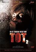 In 3 Tagen bist du tot 2 (2008)