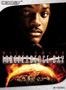 Independence Day (Century3 Cinedition, 2 DVDs) (1996)