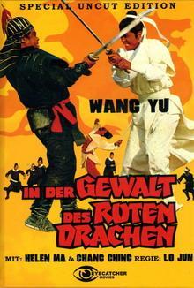 In der Gewalt des roten Drachen (1972) [FSK 18]