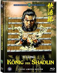 König der Shaolin (Limited Mediabook, Blu-ray+DVD, Cover C) (1975) [FSK 18] [Blu-ray]
